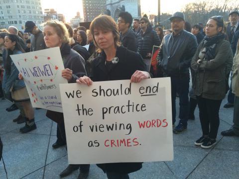 Акция в поддержку репрессированных писателей